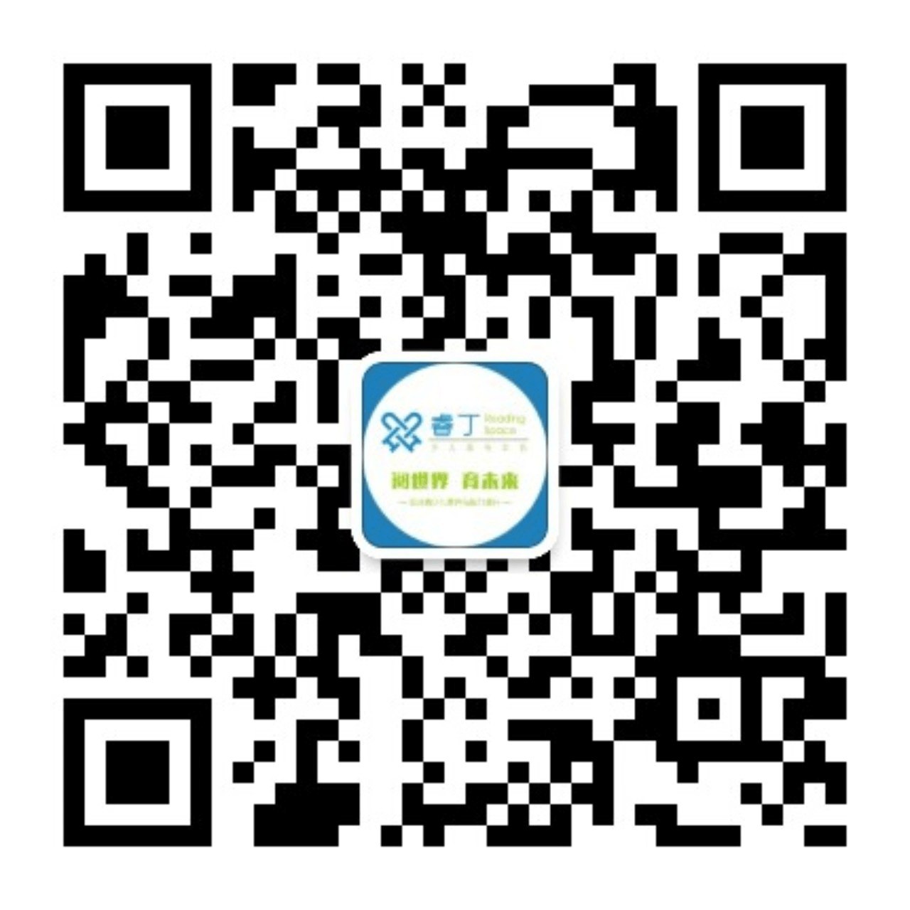 睿丁英语服务微信二维码